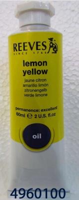 رنگ روغن ریوز 60 میل رنگ زرد لیمویی کد 100