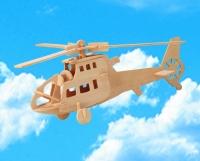 هلی کوپتر جنگنده 2 لایه کوچک