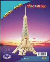 برج ایفل کوچک ( 2 لایه کوچک )