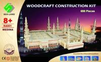 مسجد مدینه  ( 16 لایه )